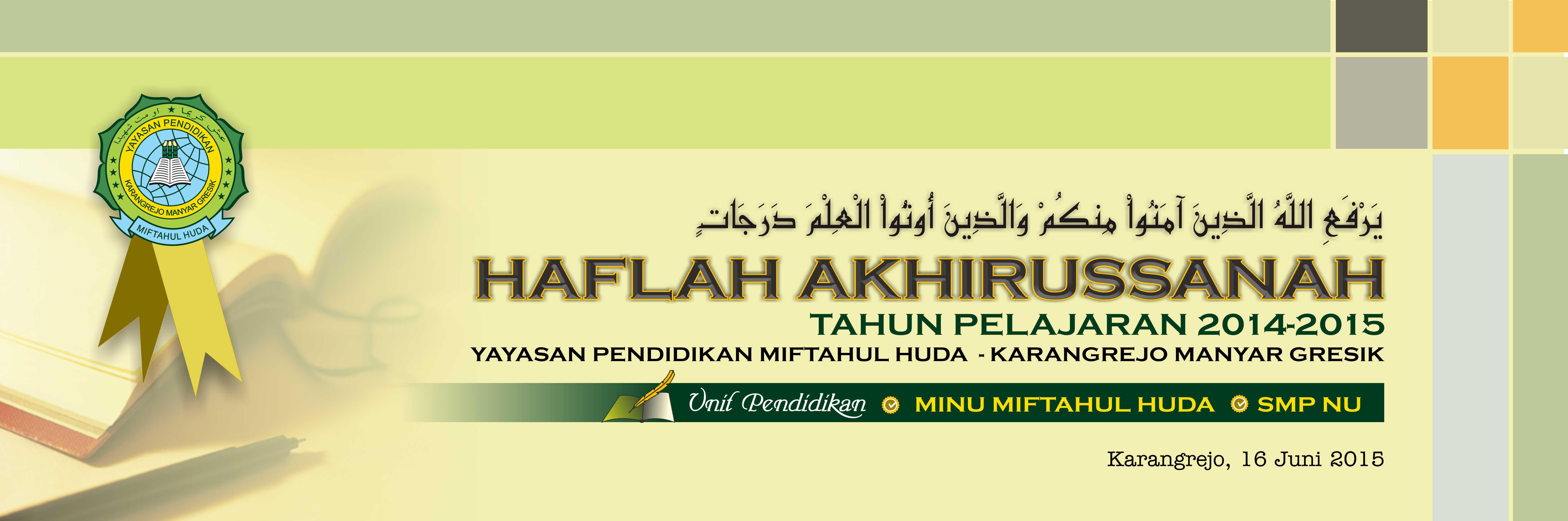 Banner Haflah