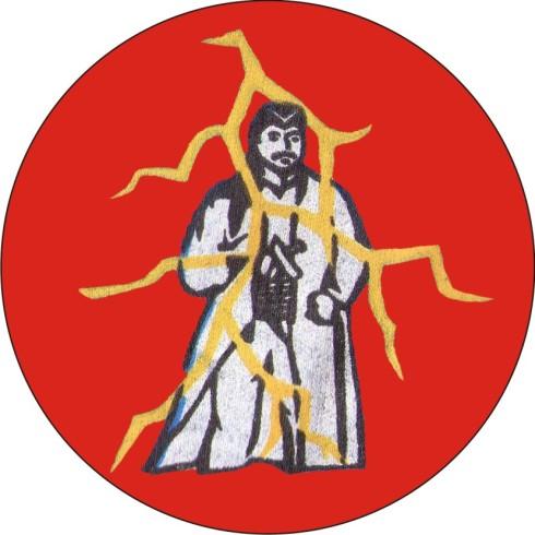 logo laduni
