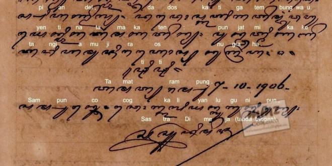Aksara Jawa Tulisan Miring